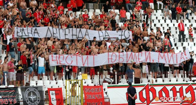 CSKA Sofia 7MDM5550%20copy