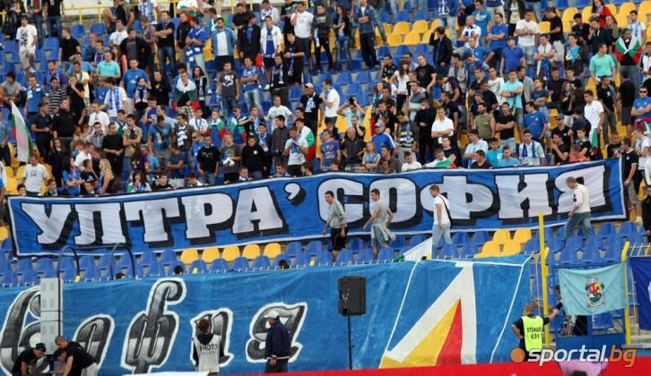 Levski Sofia 7MDM1099