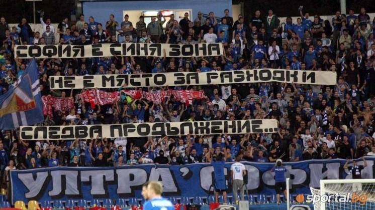 http://img2.sportal.bg/uploads/galery/2012_10/levski_litex/images/7MDM0566.jpg