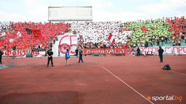 Новости болгарского футбола - Страница 11 7MDM0897