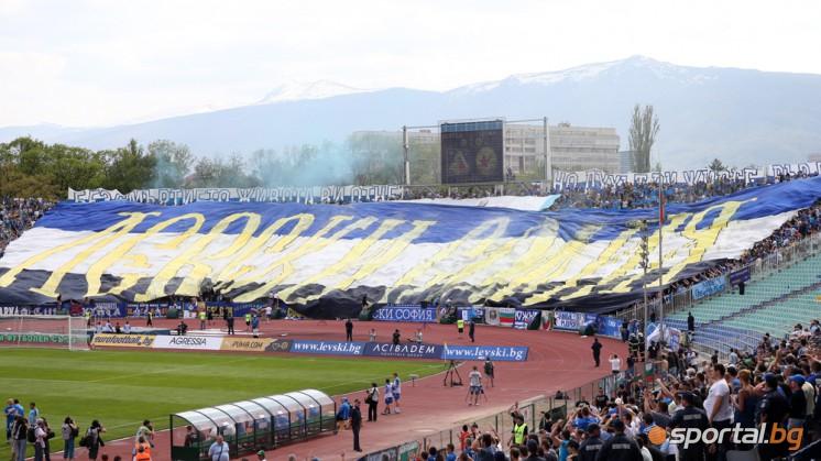 Новости болгарского футбола - Страница 11 7MDM0752