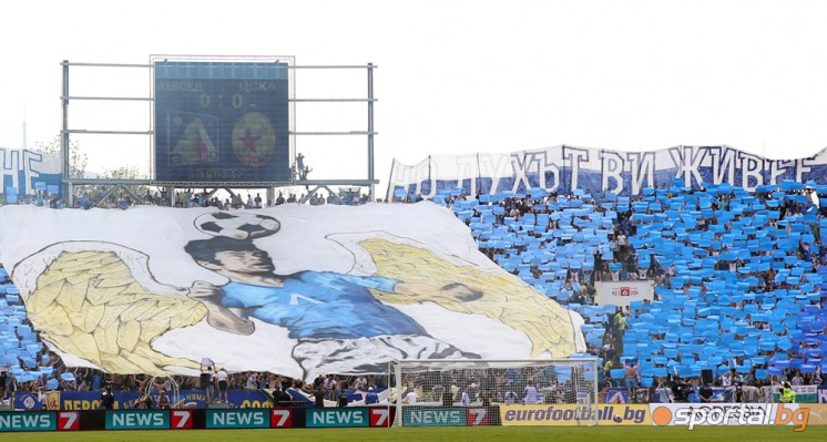Новости болгарского футбола - Страница 11 7MDM0776