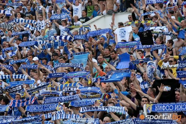 Новости болгарского футбола - Страница 11 EMO_0440