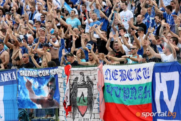 Новости болгарского футбола - Страница 11 EMO_0611