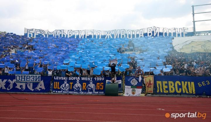 Новости болгарского футбола - Страница 11 EMO_9964