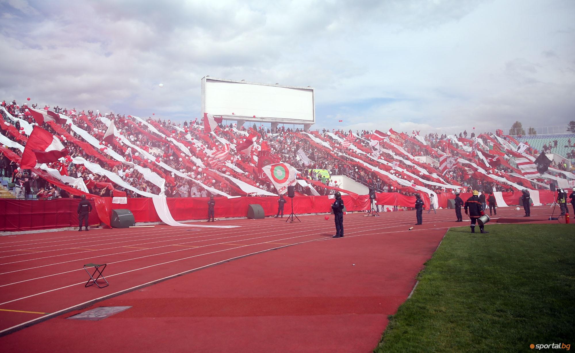 Феновете на ЦСКА по време на дербито