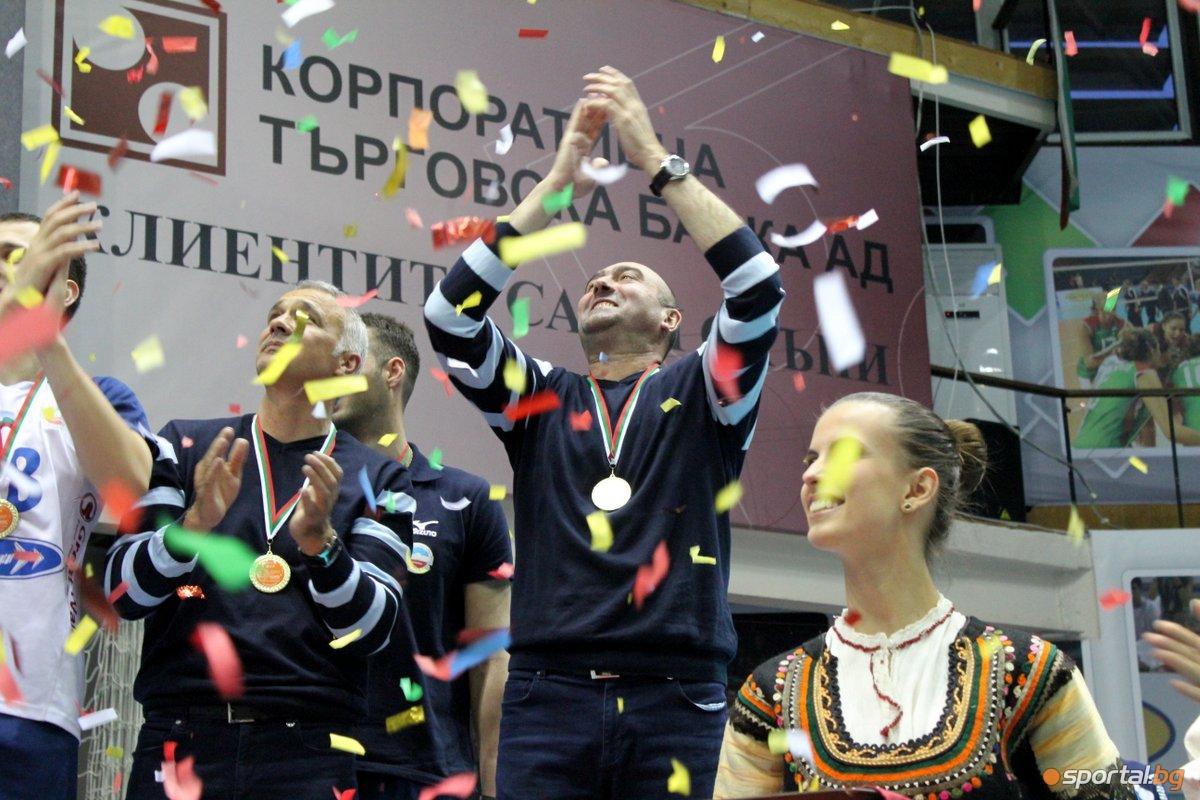 Награждаване на Волейболният отбор на Марек Юнион Ивкони (Дупница)