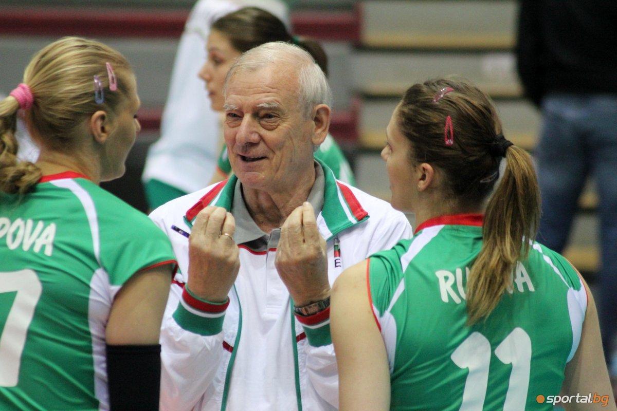 България - Холандия 0:3