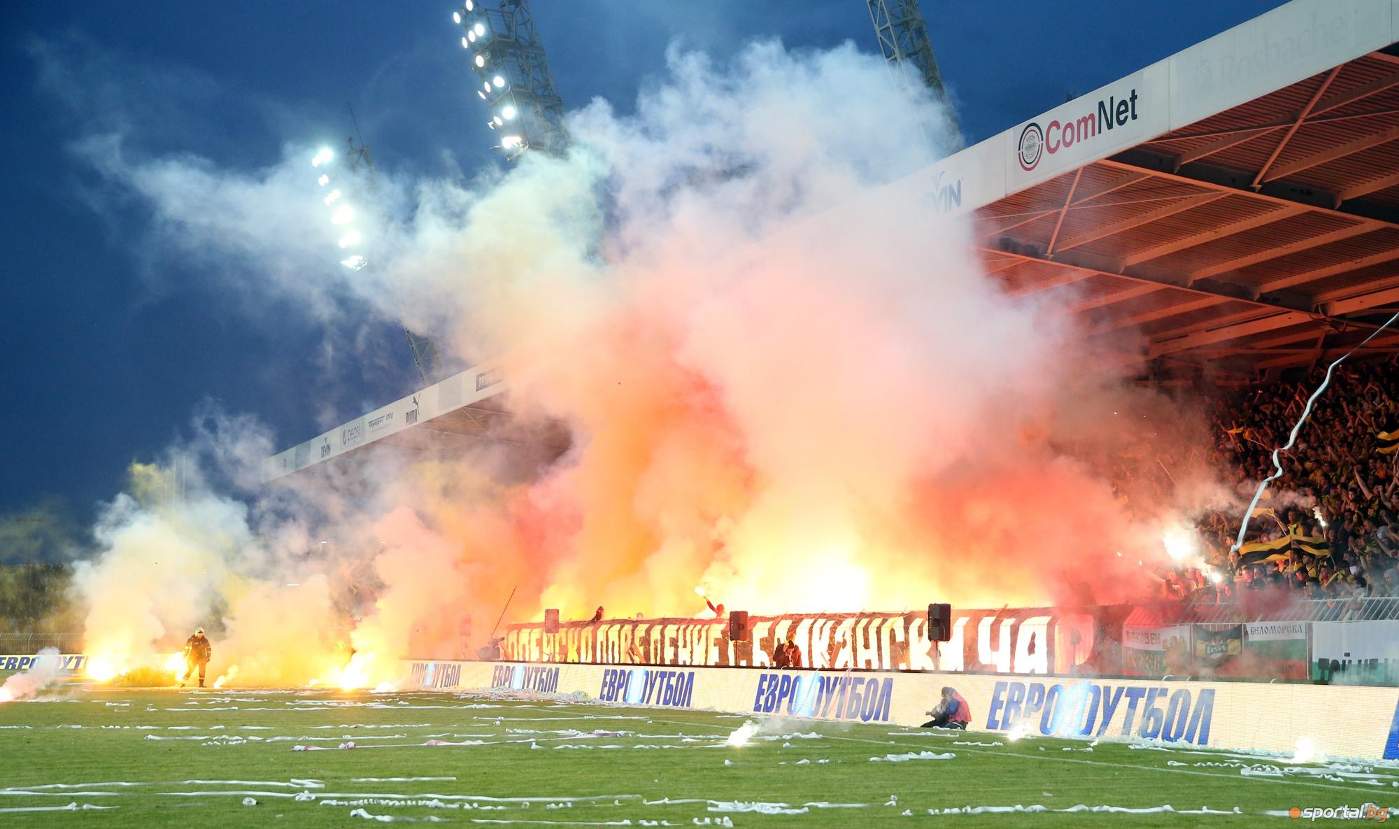 Финал за Купата на България Ботев - Лудогорец