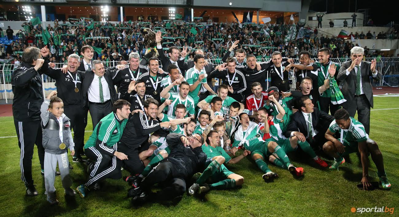 Лудогорец триумфира с Купата на България