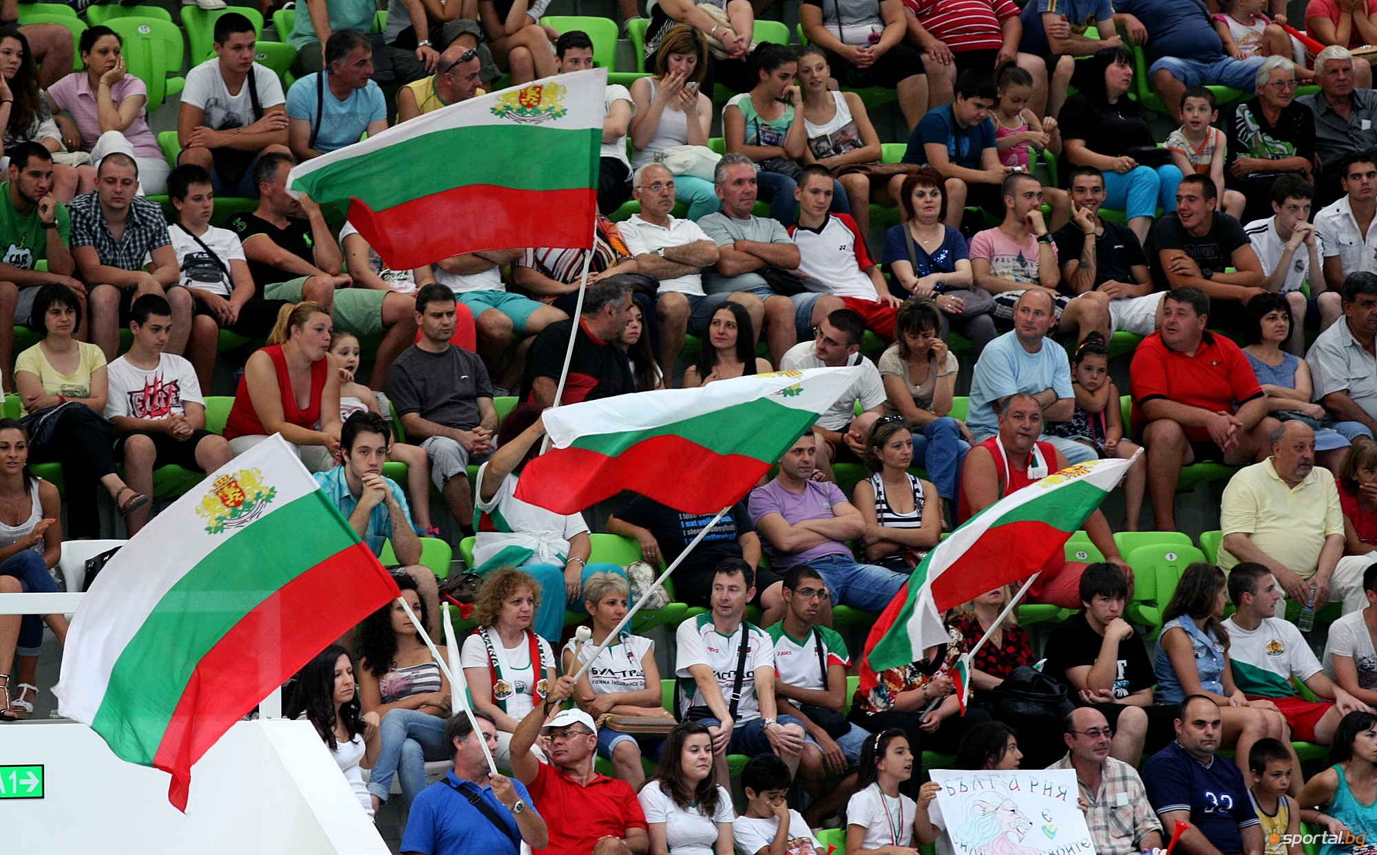 България - Белгия 3:1