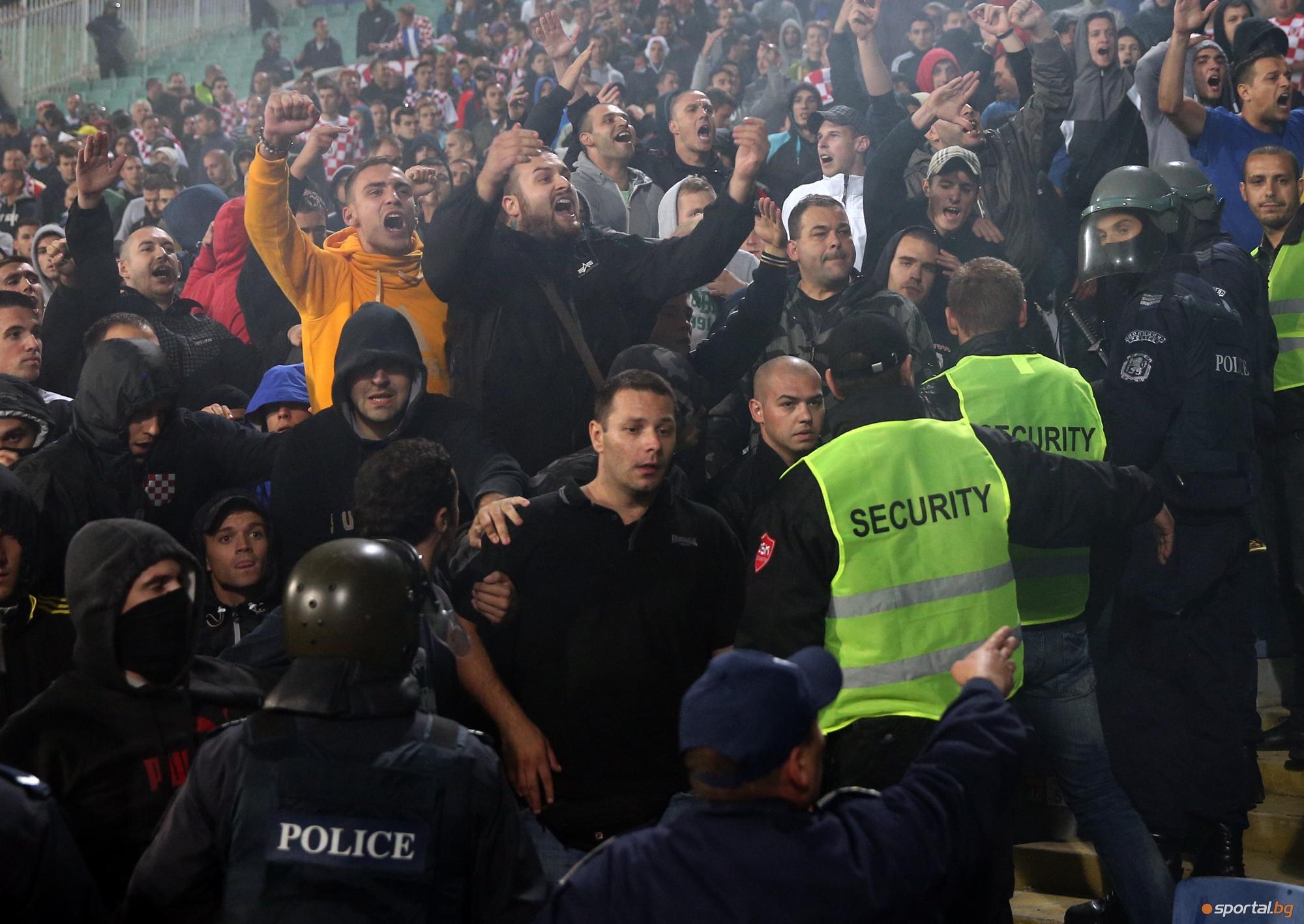 Безредици белязаха мача между България и Хърватия - част I