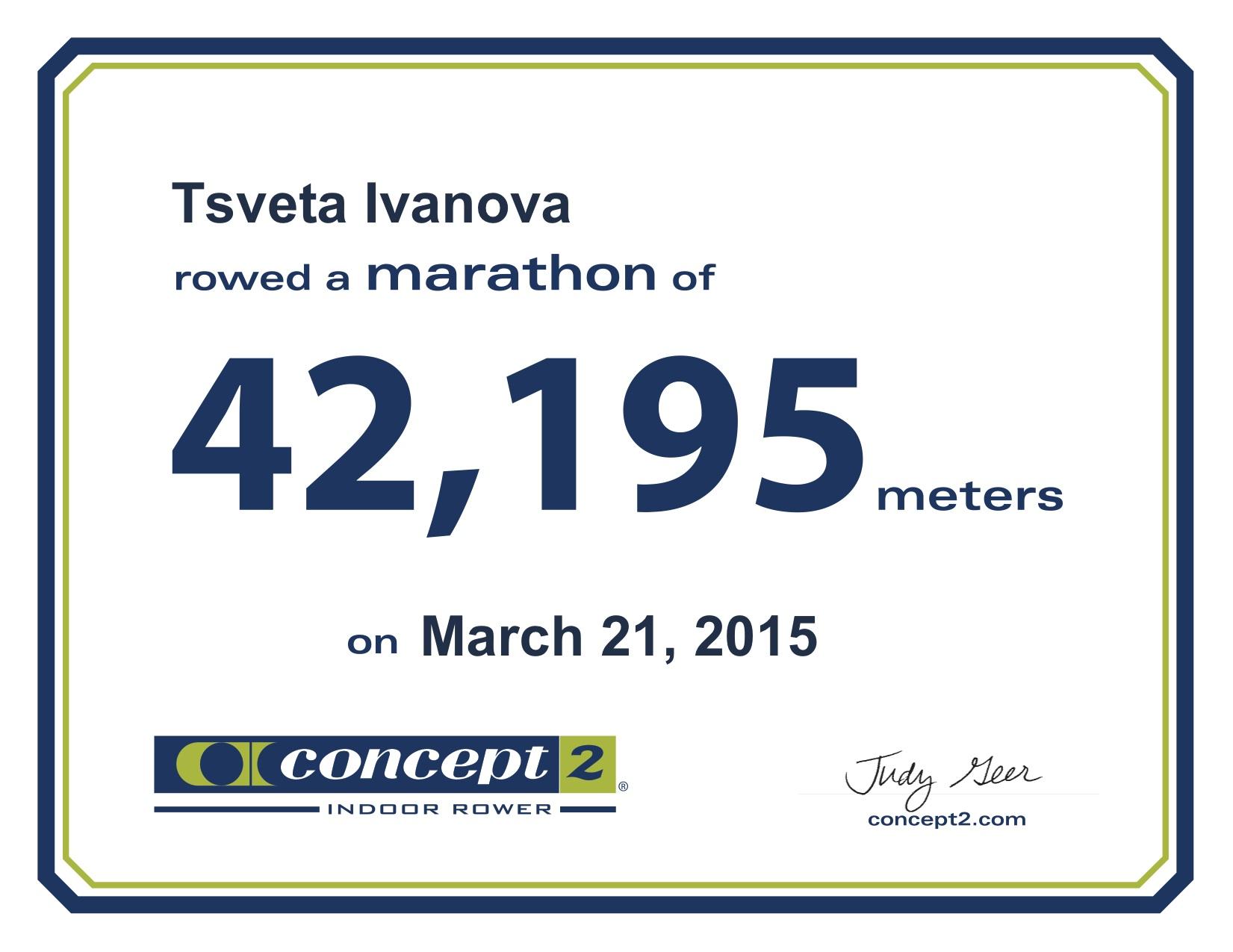 Уникално! Българката Цвета Иванова постави световен рекорд на 42 км гребане