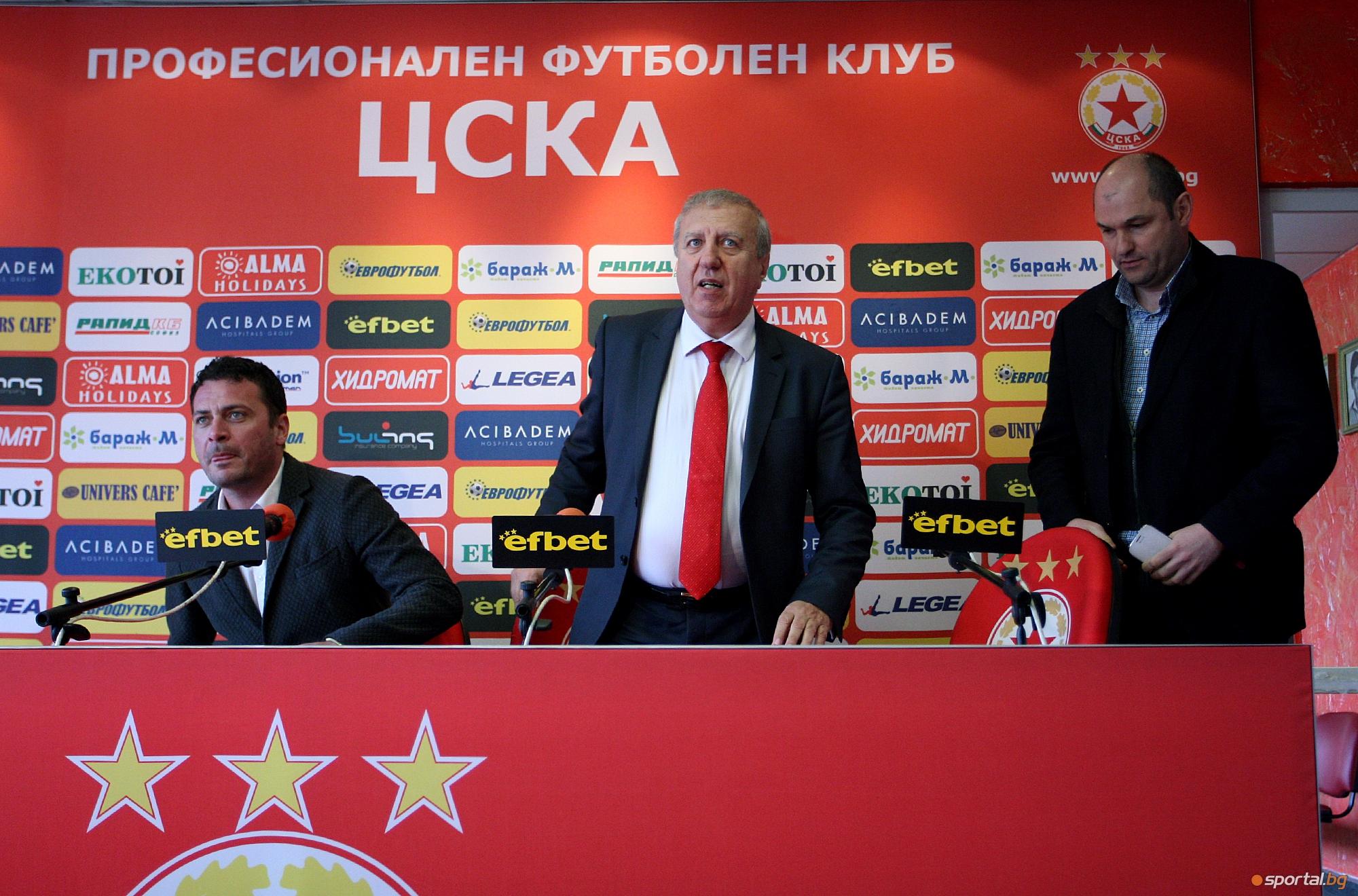 Александър Томов остави Стойчо Младенов треньор на ЦСКА