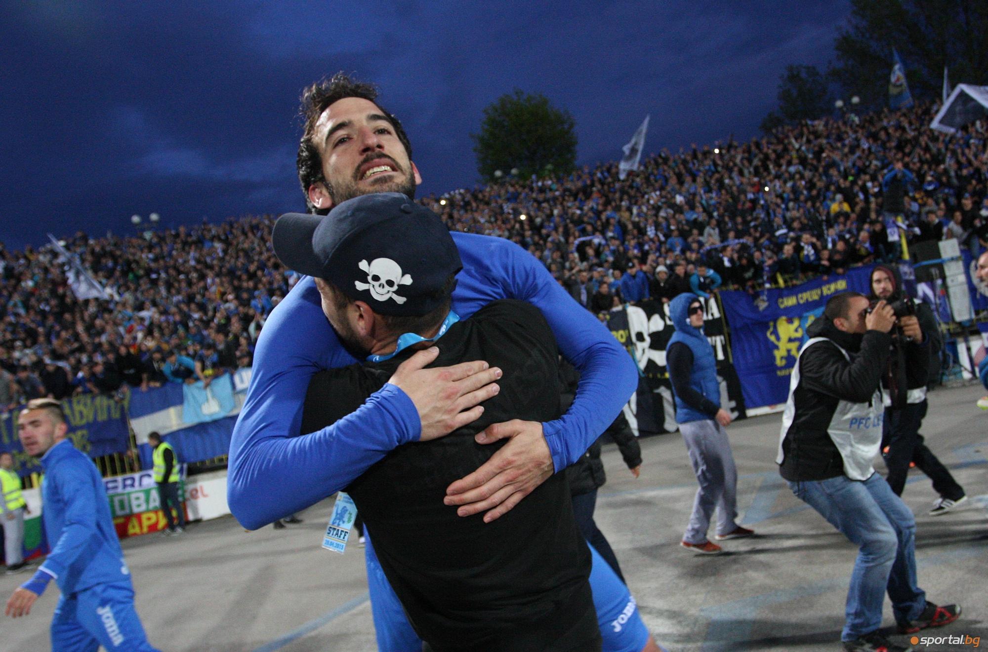 Синя радост след класирането за финала за купата - част II