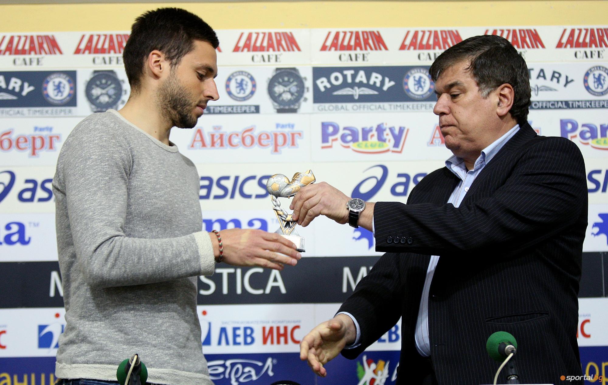 Ради Василев награден за играч на 23 кръг