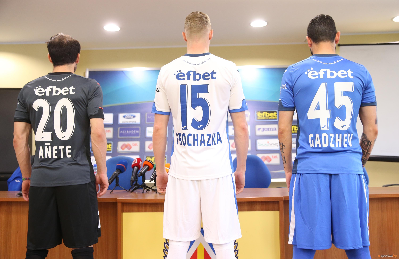 Левски представиха екипите за сезон 2015/2016