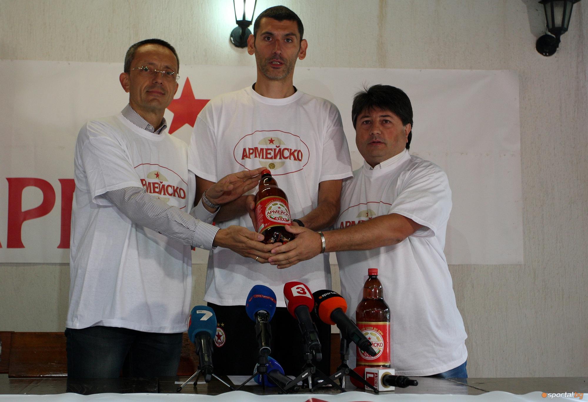 ВК ЦСКА с нова инициатива за спасяването на клуба