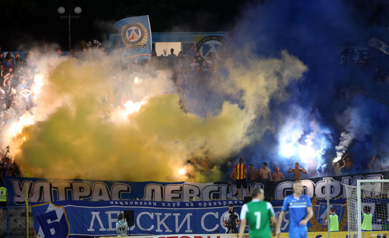 Левски - Пирин Бл 0:0