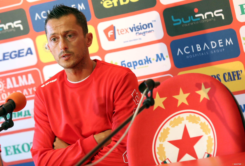 Пресконференция на Христо Янев преди мача със Струмска слава