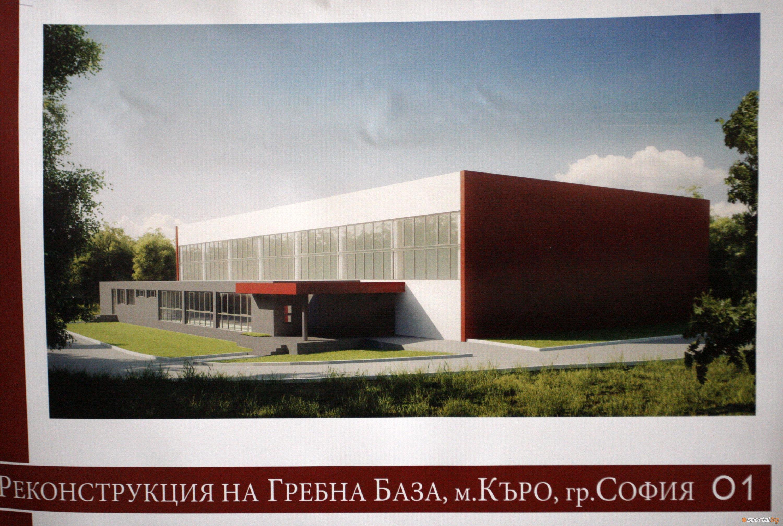 Баскетболен клуб ЦСКА представя нов грандиозен проект.