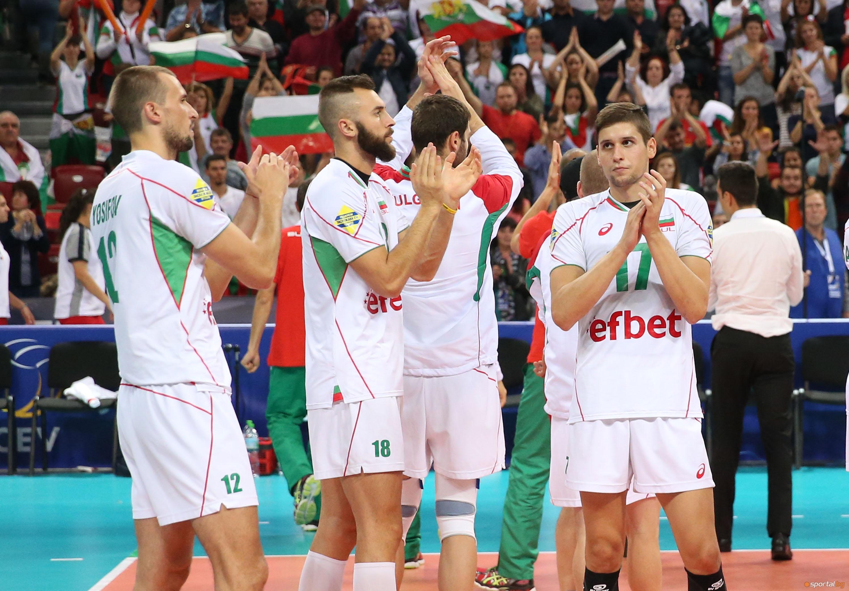 1/2 за Евро волей 2015 - България - Франция