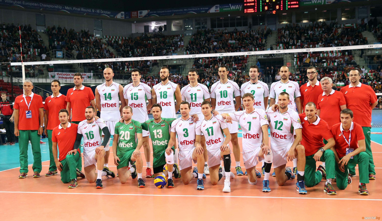 България - Германия