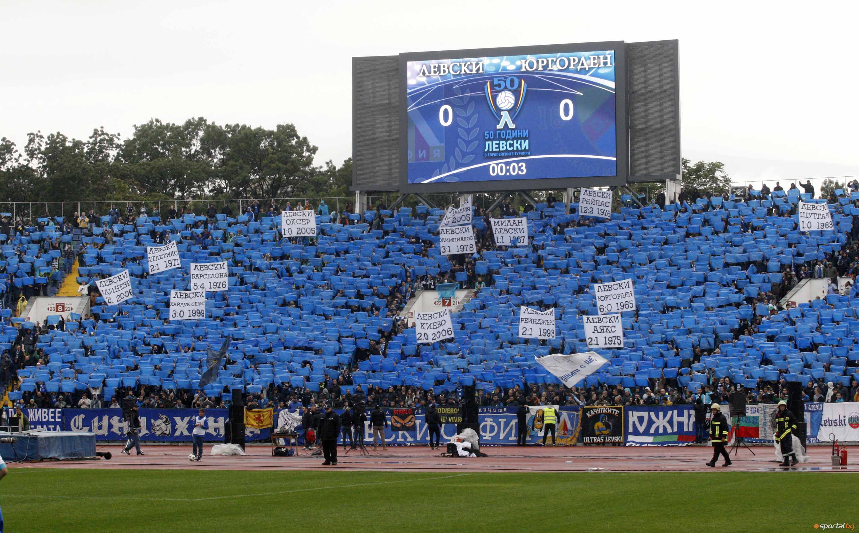 Сините фенове по време на двубоя между Левски и Юргoрден