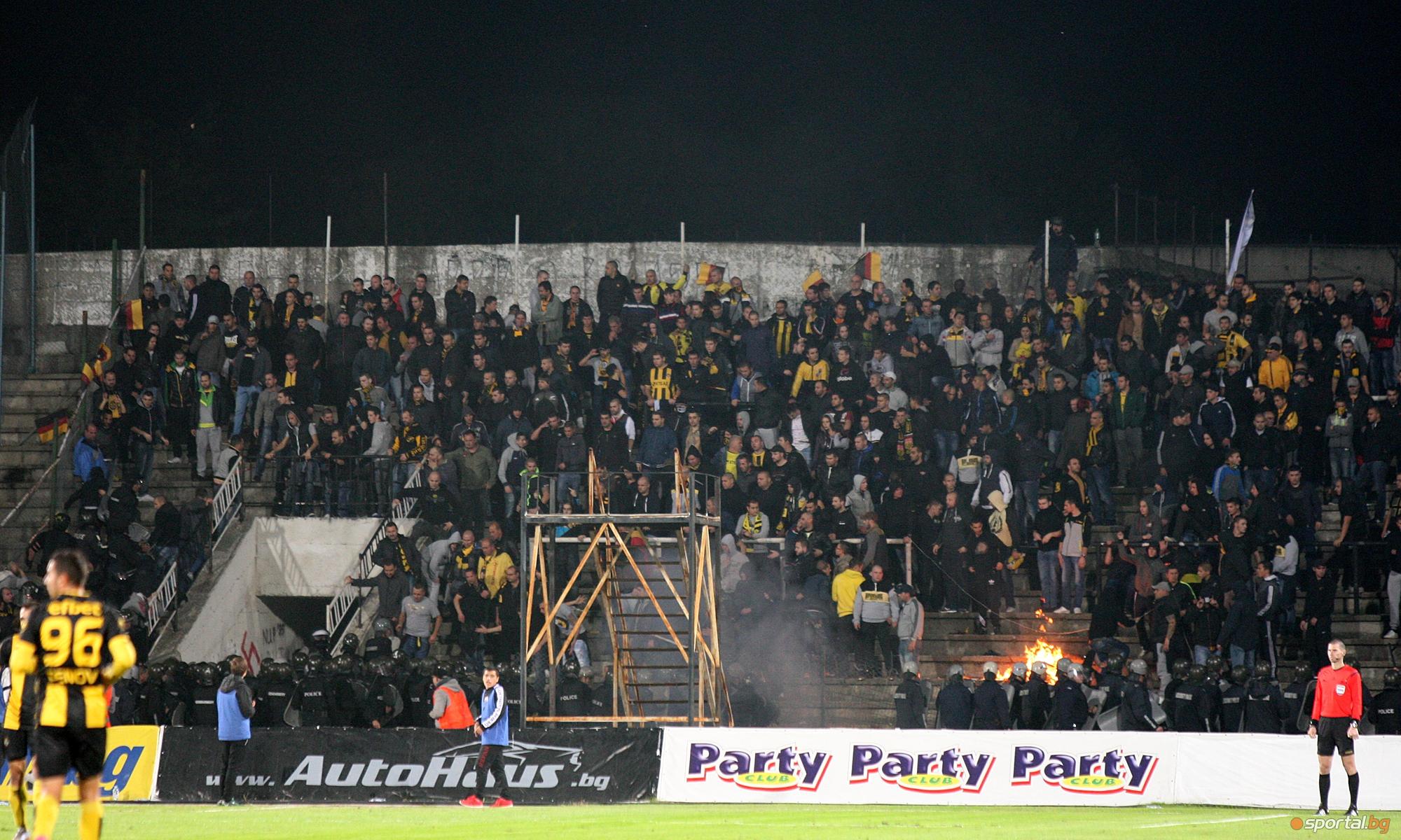 Локомотив (Пловдив) - Ботев (Пловдив) 2:1