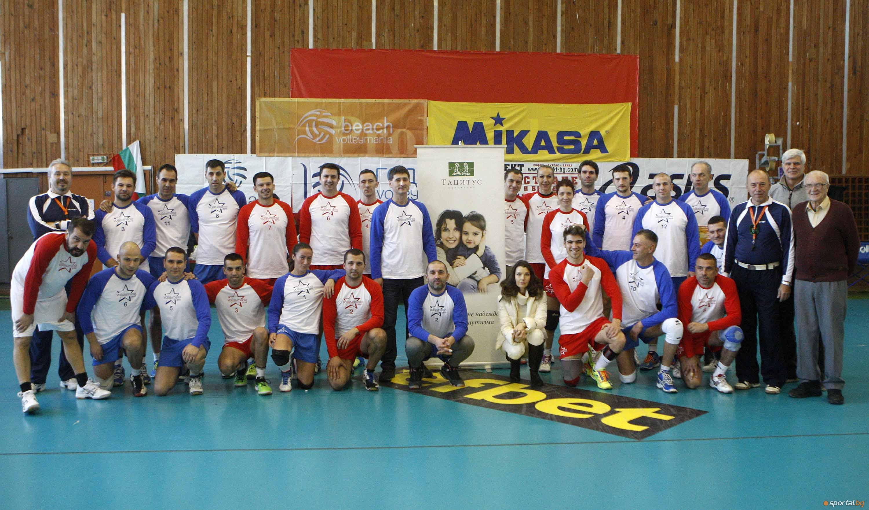 Благотворителен мач на звездите във Volley Mania