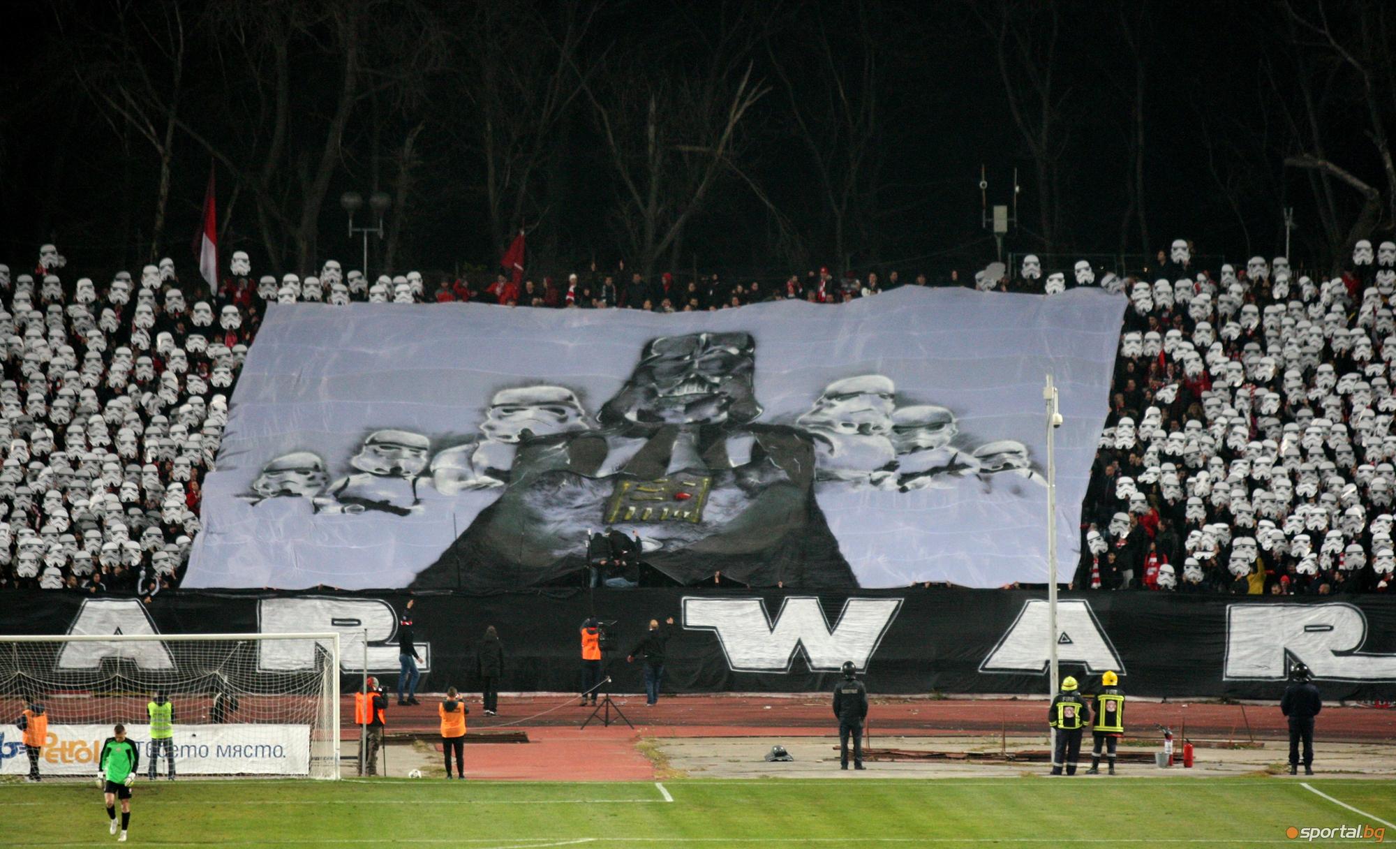 ЦСКА - Созопол 3:0