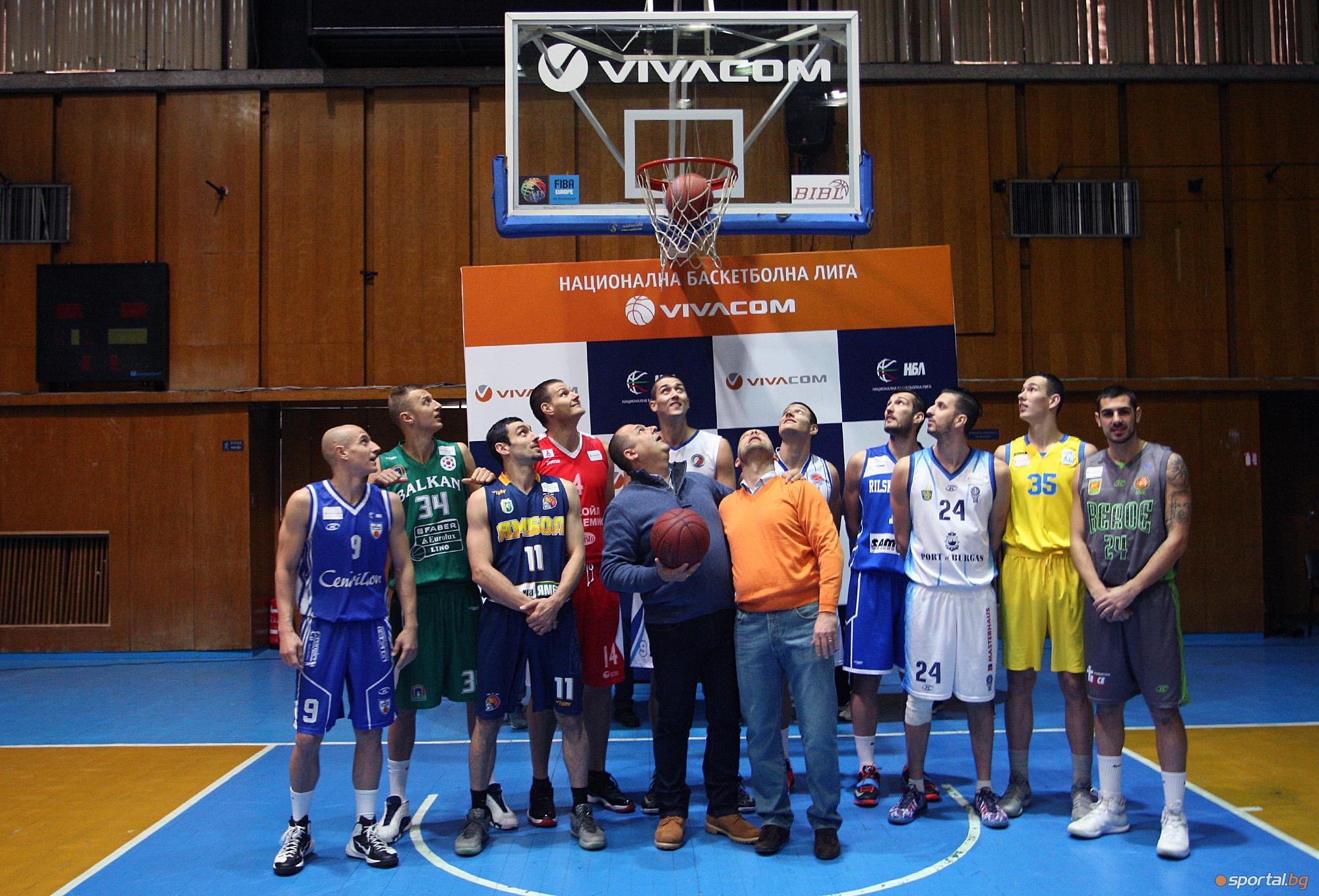 НБЛ с нов генерален спонсор - Виваком
