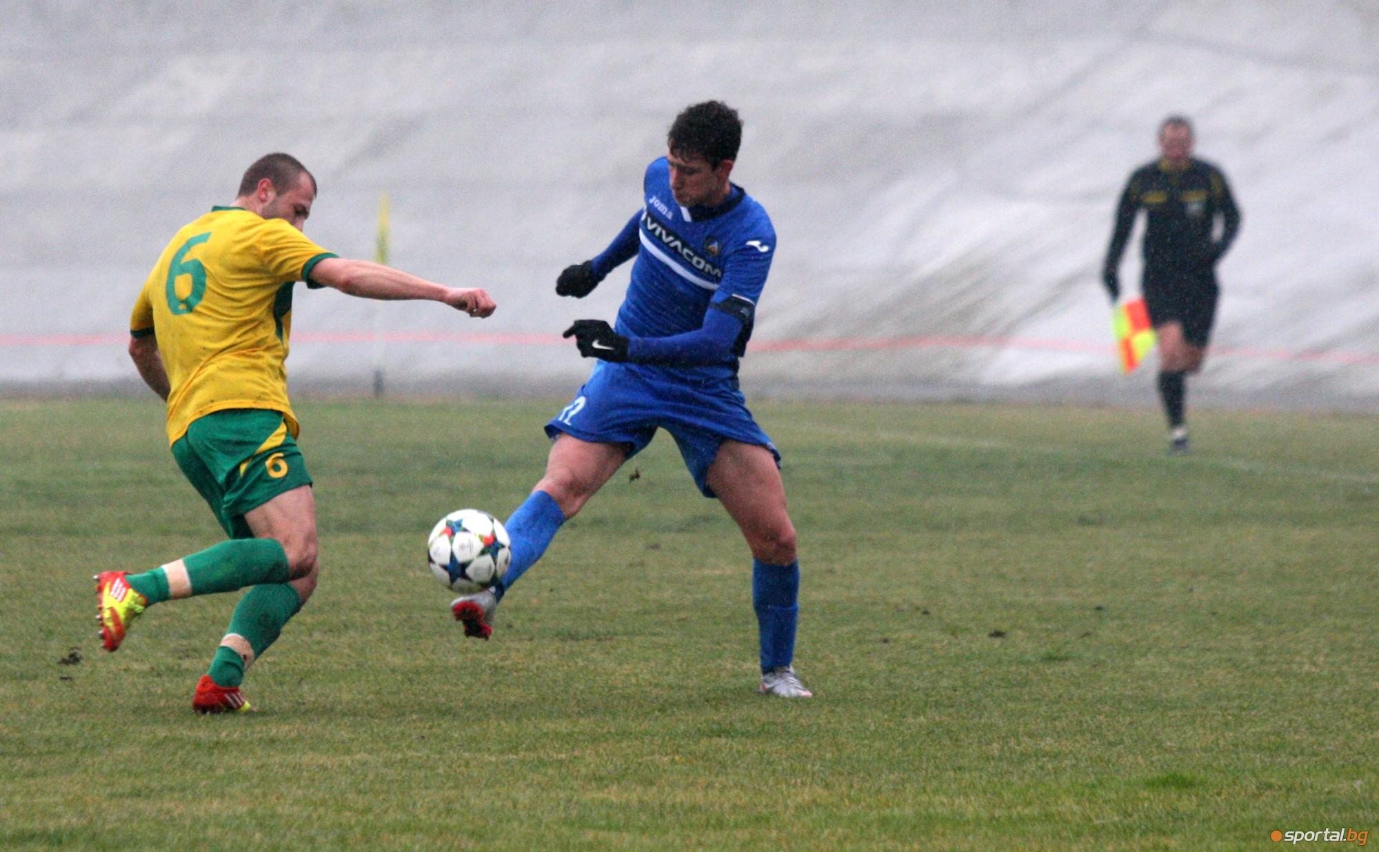 Свиленград - Левски 0:6
