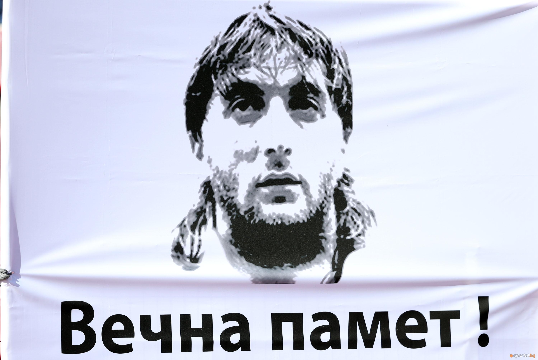 ЦСКА - Дунав Русе