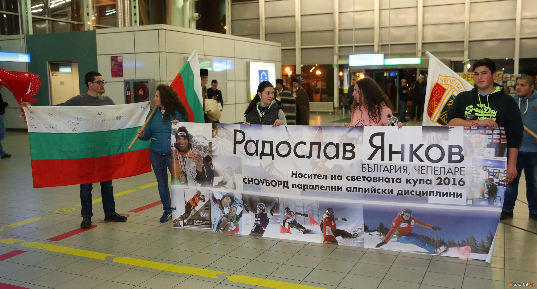 Шампионско посрещане за Радослав Янков и Георги Атанасов