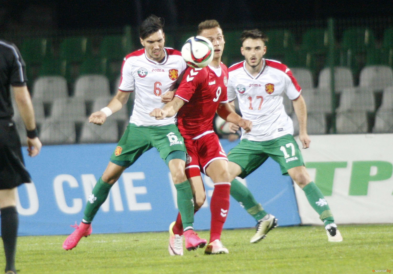 България U21 - Дания U21