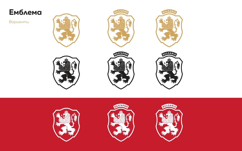 Българският лъв!