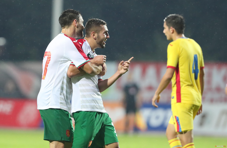 България U21 - Румъния U21