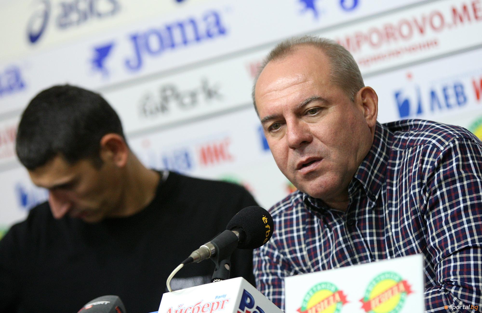 ВК ЦСКА с нов спонсор