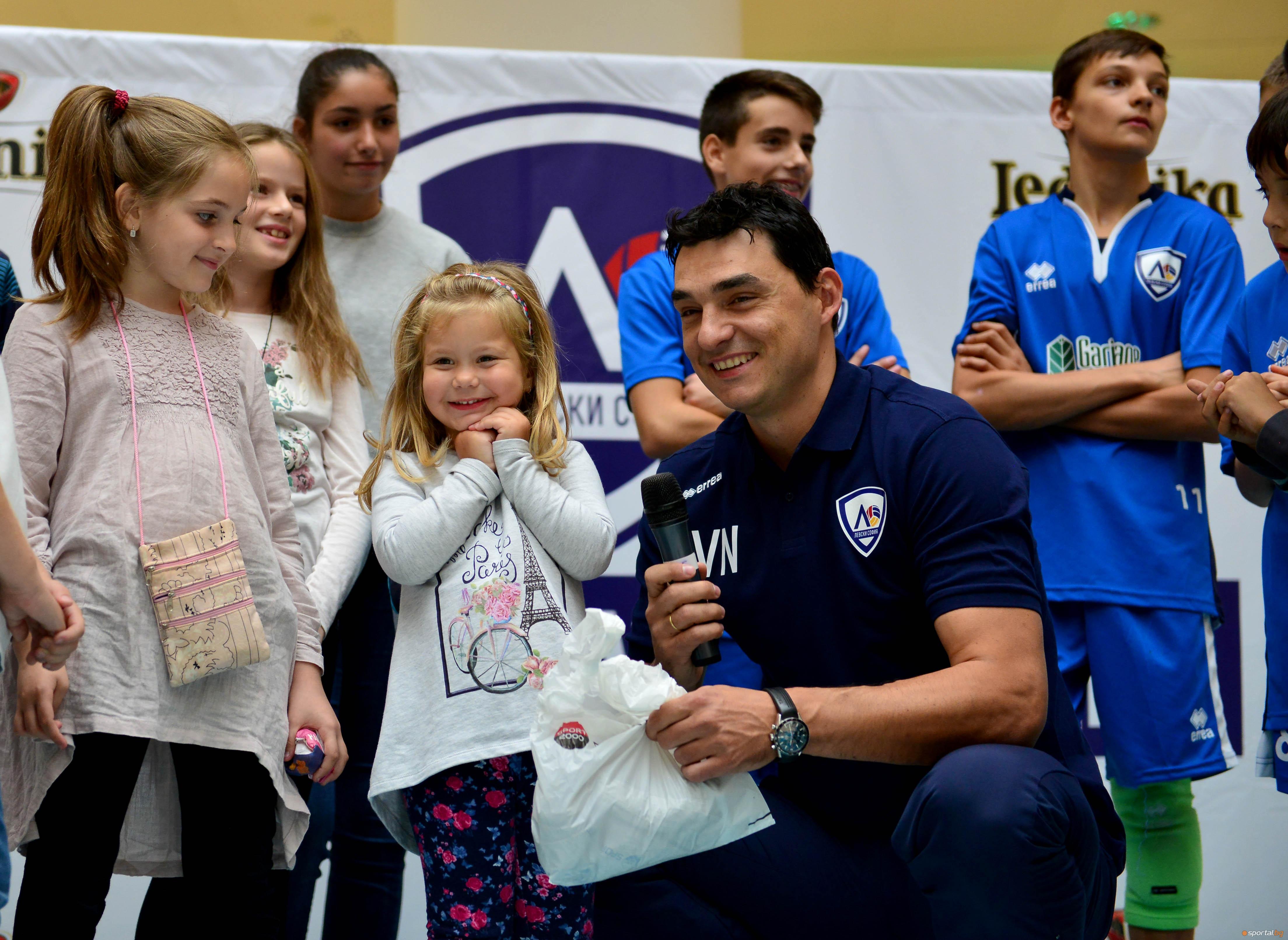 ВК Левски София организира семеен турнир