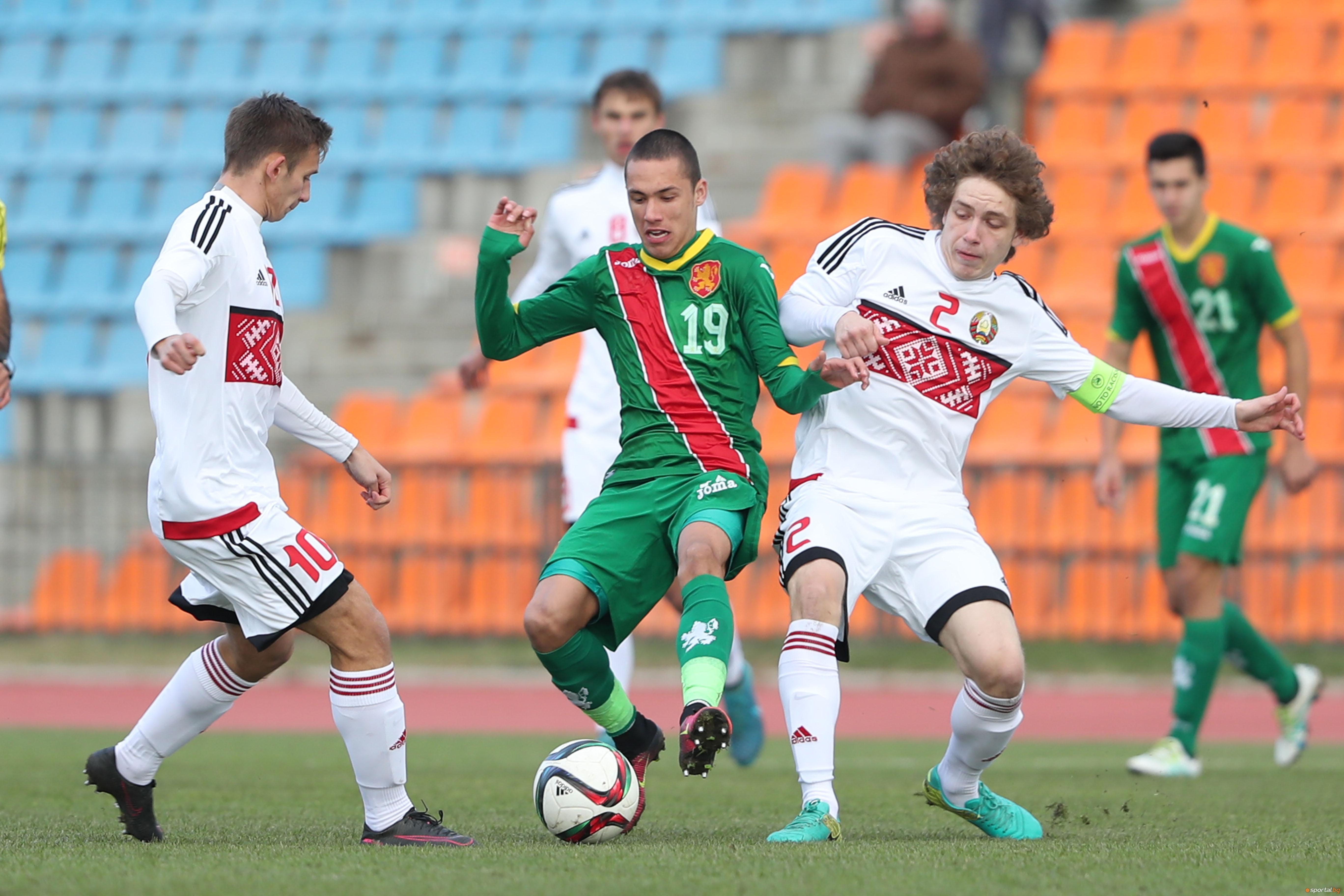 България U19 - Беларус U19