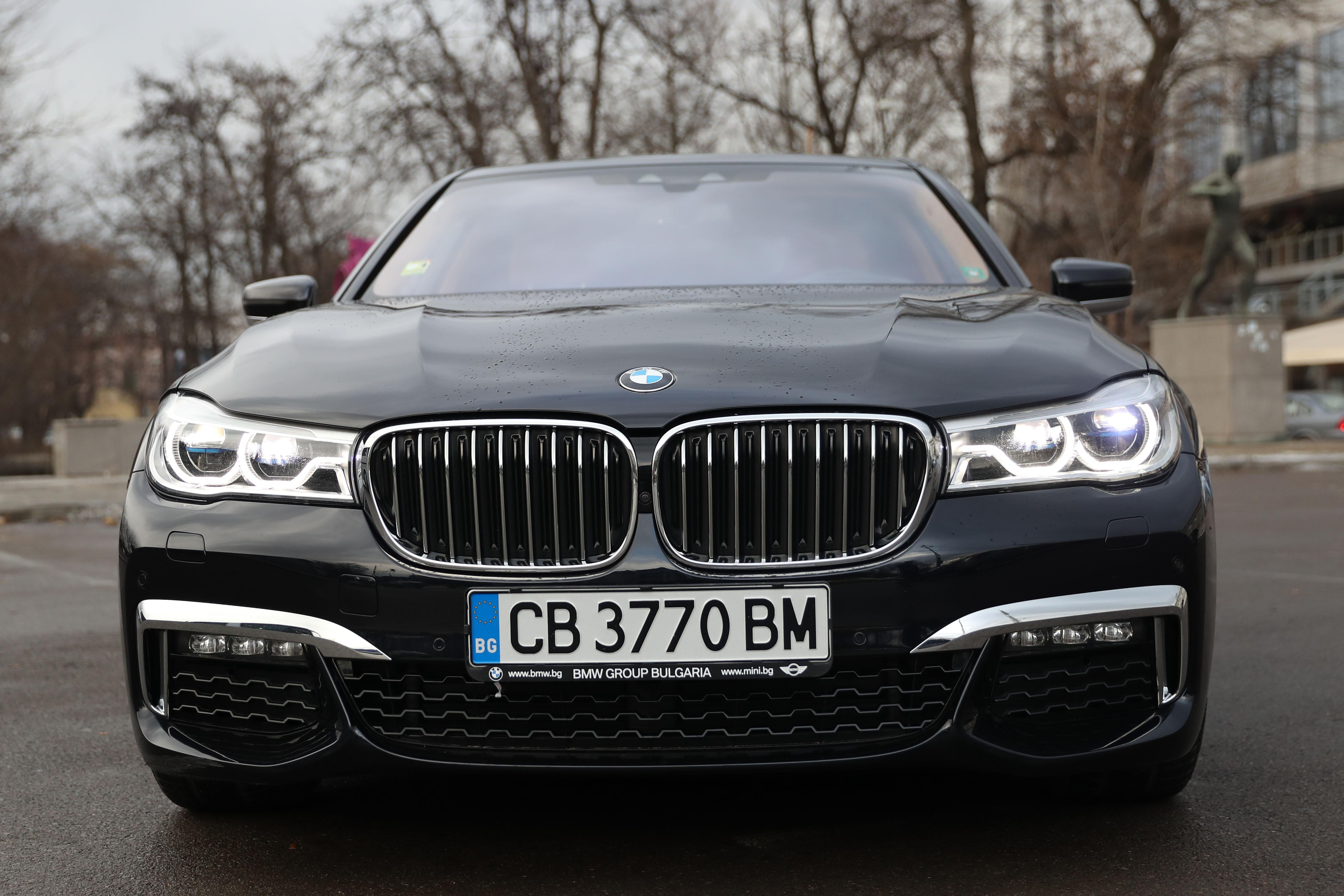 BMW Серия 7