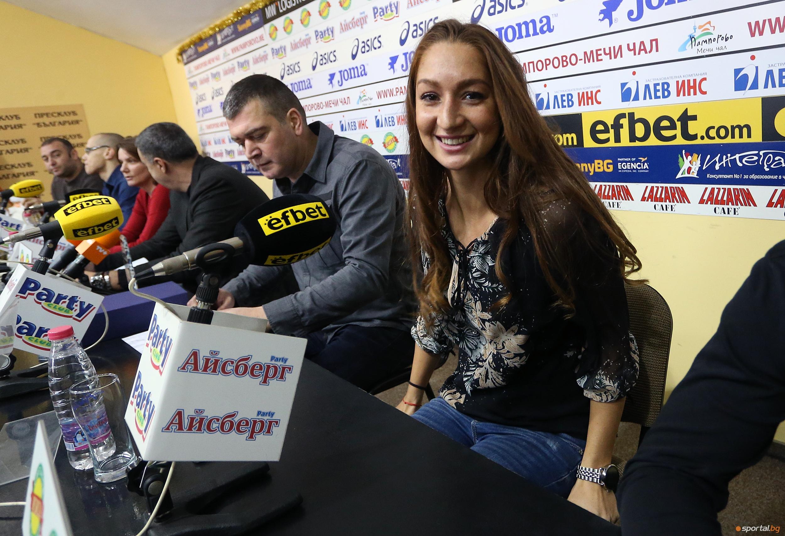 Нина Рангелова обяви края на състезателната си кариера