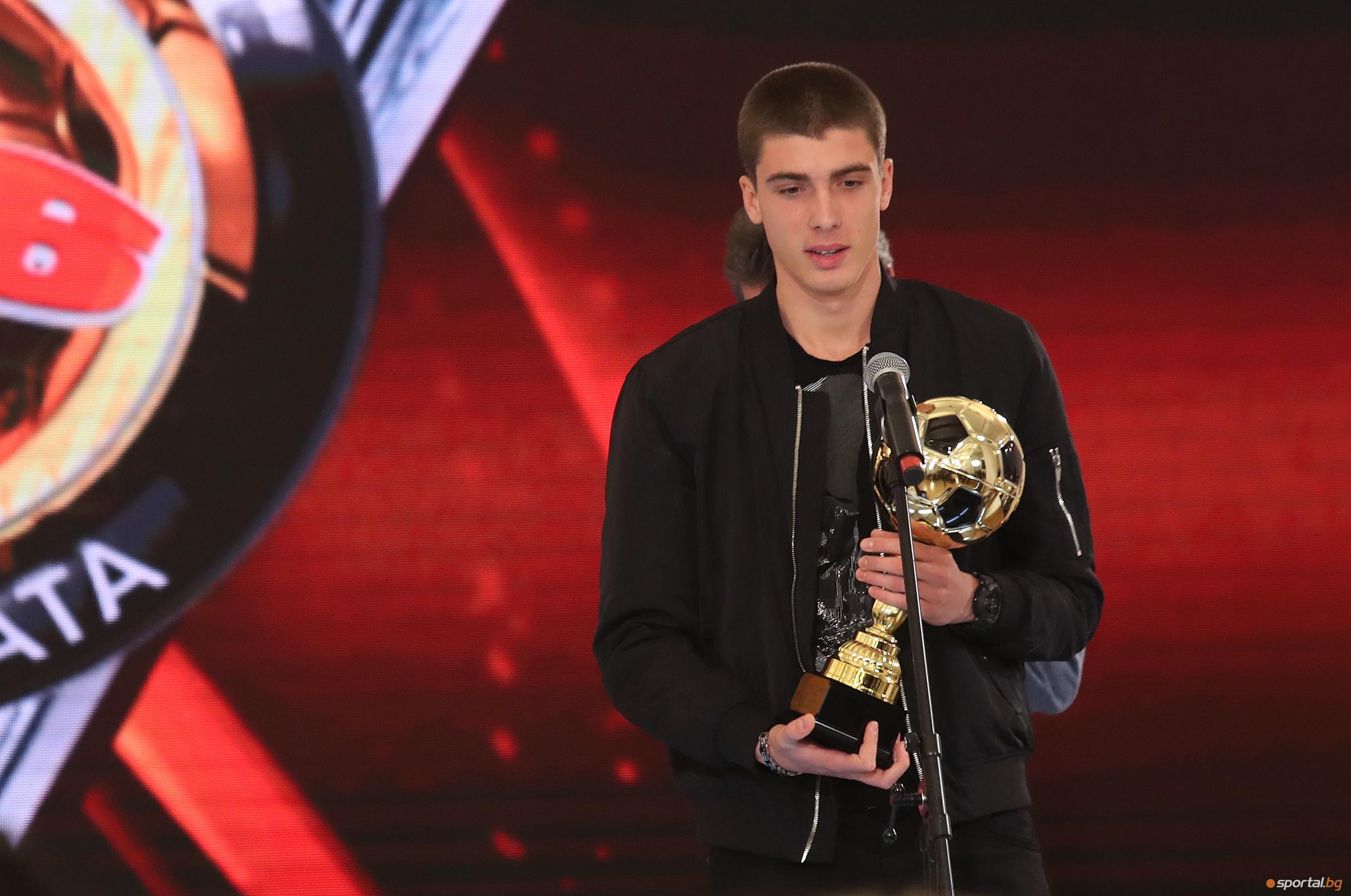 Церемония по награждаване на футболист на 2017 година