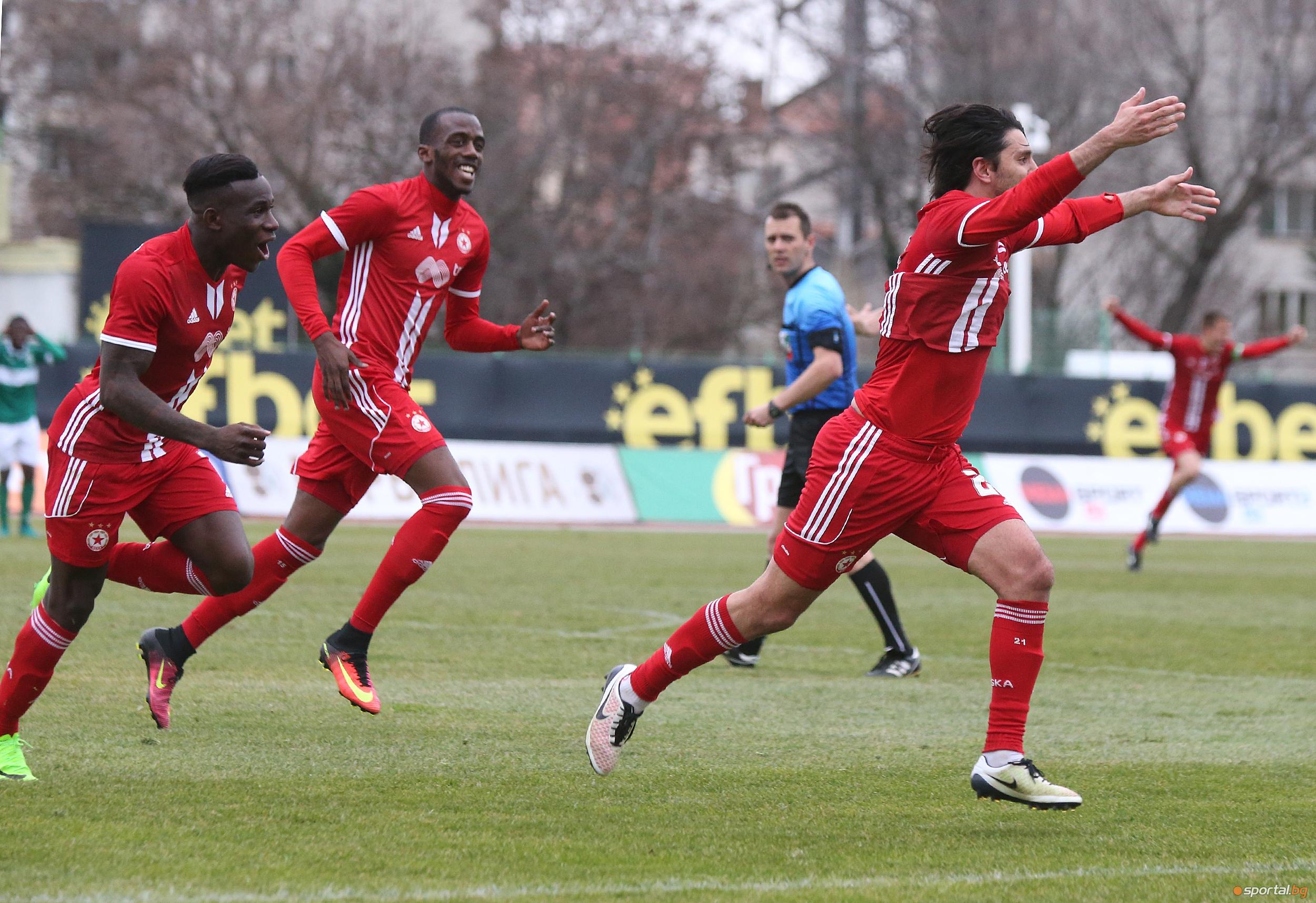 Берое - ЦСКА - София 0:1