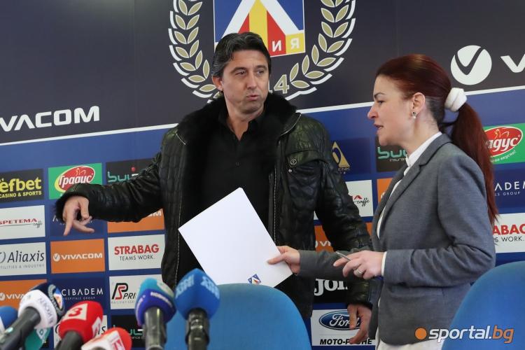 Даниел Боримиров