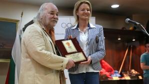 50 години от първия златен олимпийски медал на Боян Радев