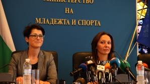 Жени Раданова представи екипа си в ММС