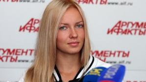 Алена Лутковская - новата звезда на Русия
