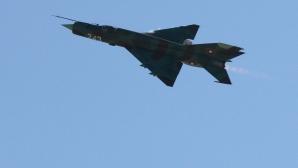 Зрелищно Авиошоу по случай 102 години ВВС се проведе пред 50 хиляди край София